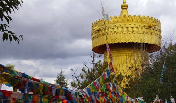 The giant gilt-bronze prayer wheel in Shangri-la (Zhongdian), Yunnan