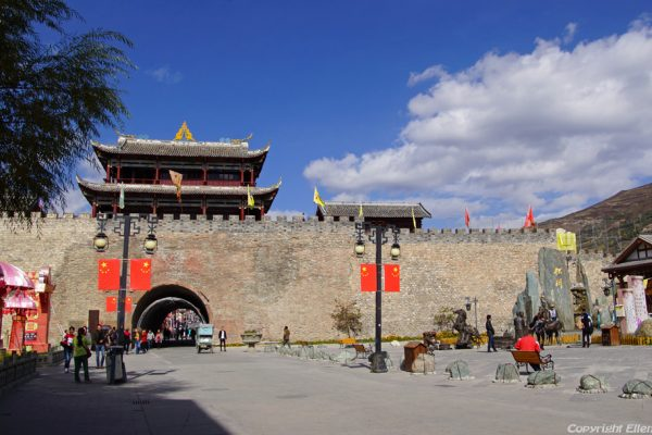 Songpan Ancient Town: North Gate
