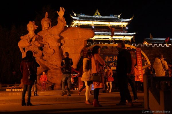 Songpan Ancient Town by evening: statue of Chinese Princess Wencheng and the Tibetan King Songtsen Gampo at the entrence to the old town
