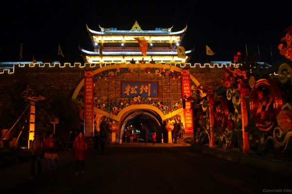 Songpan Ancient Town by evening: North Gate