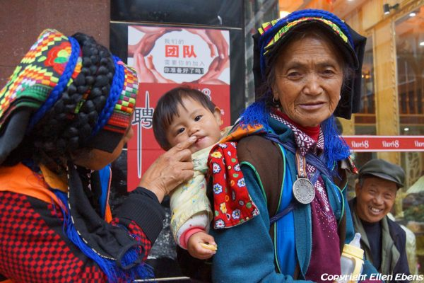 Grandmother with baby at the town of Ma'erkhang (Barkham)