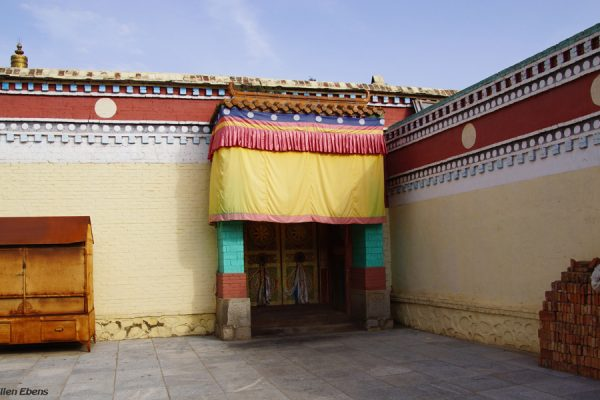 The entrance of the birth house of the 10th Panchen Lama in the little village of Mari
