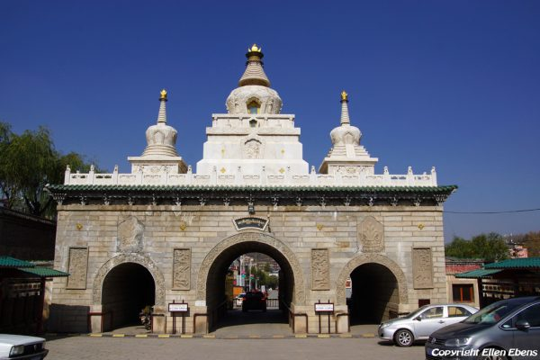 Entrance of Kumbum Monastery (Ta'er Si) near Xining