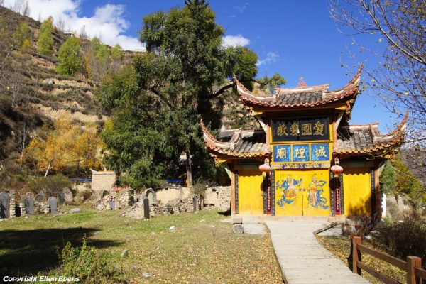Small temple on the mountain near Songpan