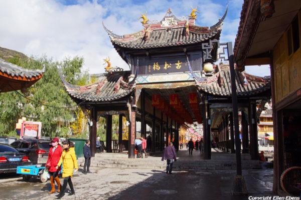 Bridge at the ancient city of Songpan