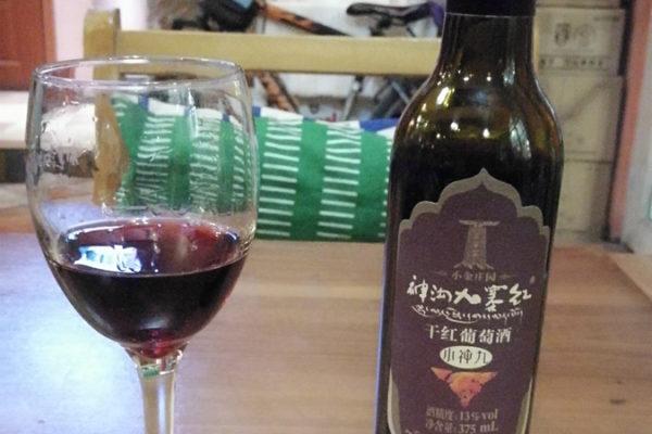 My nice Chinese wine at Emma's Kitchen & Restaurant