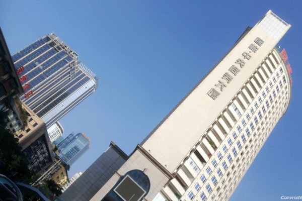 A blue sky at Chengdu