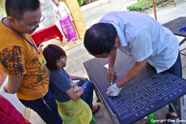 Making a donation and have your name carved in stone at the Meng Le Temple complex