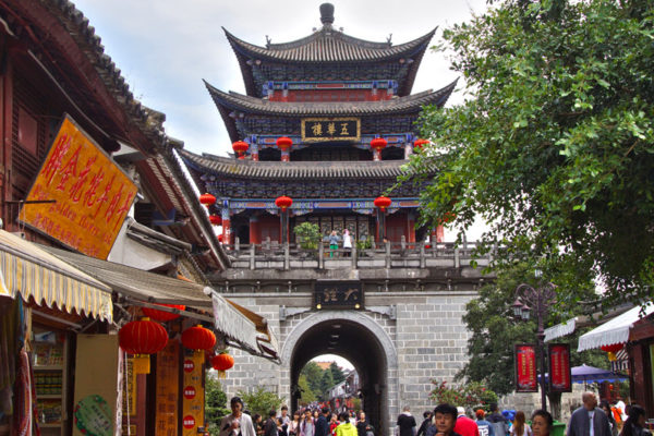 The Wuhua Tower in the ancient city of Dali