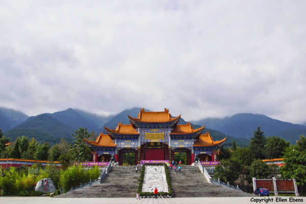 The Chongsheng Temple complex at Dali