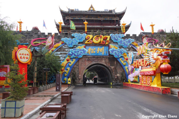 The north gate of the ancient town of Songpan