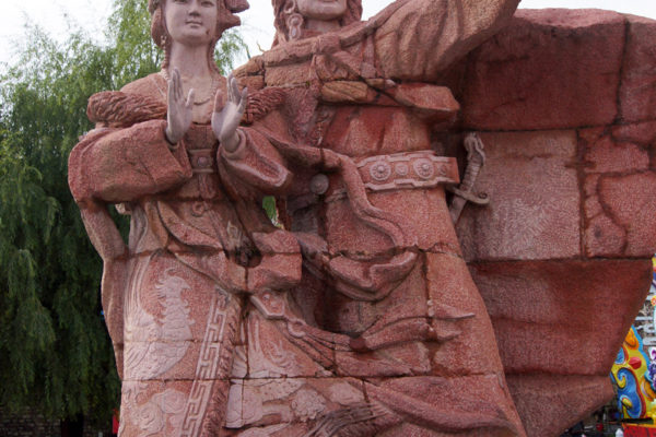 Statue of ancient Tibetan king Songtsen Gampo and his Chinese bride, the princess Wencheng outside the North Gate of Songpan